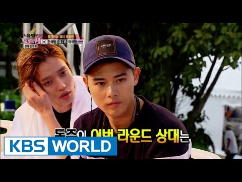Let's Go! Dream Team II | 출발드림팀 II : Korea-Thailand Dream Team,  part 2 (2015.11.26)