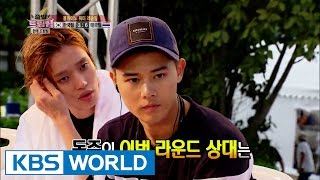 Let's go! dream team ii | 출발드림팀 ii : korea-thailand dream team,  part 2 (2015.11.26)