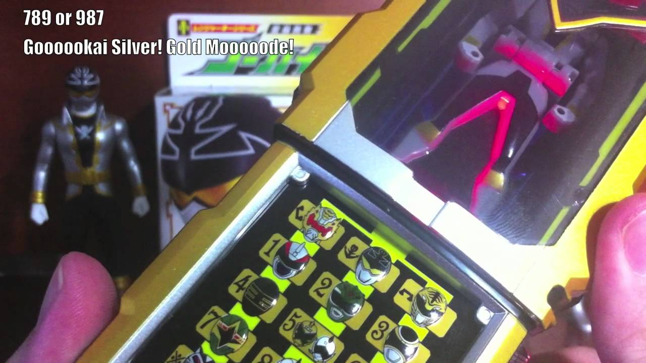 Review: Gokai Cellular (Kaizoku Sentai Gokaiger) - YouTube