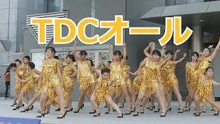 ダンスパワーSAKAI 登美丘高等学校ダンス部(TDCオール)