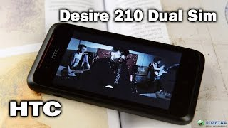 HTC Desire 210 Dual Sim: обзор смартфона