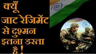 Facts About JAT REGIMENT | Indian Army | Best Army In The World
