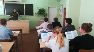 Липатова Н. И.  Фрагмент урока по биологии в 8 классе.