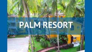 PALM RESORT 2* Индия Север Гоа обзор – отель ПАЛМ РЕЗОРТ 2* Север Гоа видео обзор