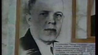 История кино в Омске. А.В. Емашов. Часть 9.