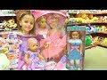 Наша школьная форма Back To School ПОДАРОК кукла Baby Born и Эвер Афтер Хай VLOG для детей mp3