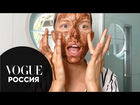 Домашние спа-процедуры Каролины Курковой: кофейный скраб, массаж кубиком льда и другие лайфхаки