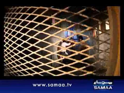 Interrogation March 24, 2012 SAMAA TV 2/4