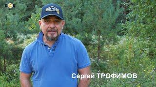 С ДНЕМ СТРОИТЕЛЯ! Поздравляет Заслуженный артист России Сергей Трофимов