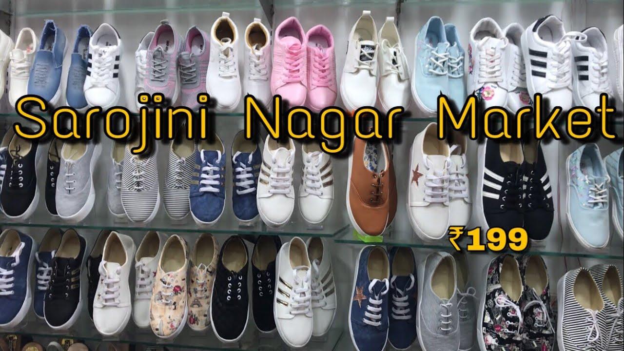 6db4ea81368 Good Quality Shoes For Ladies Sarojini Nagar Market Delhi - YouTube