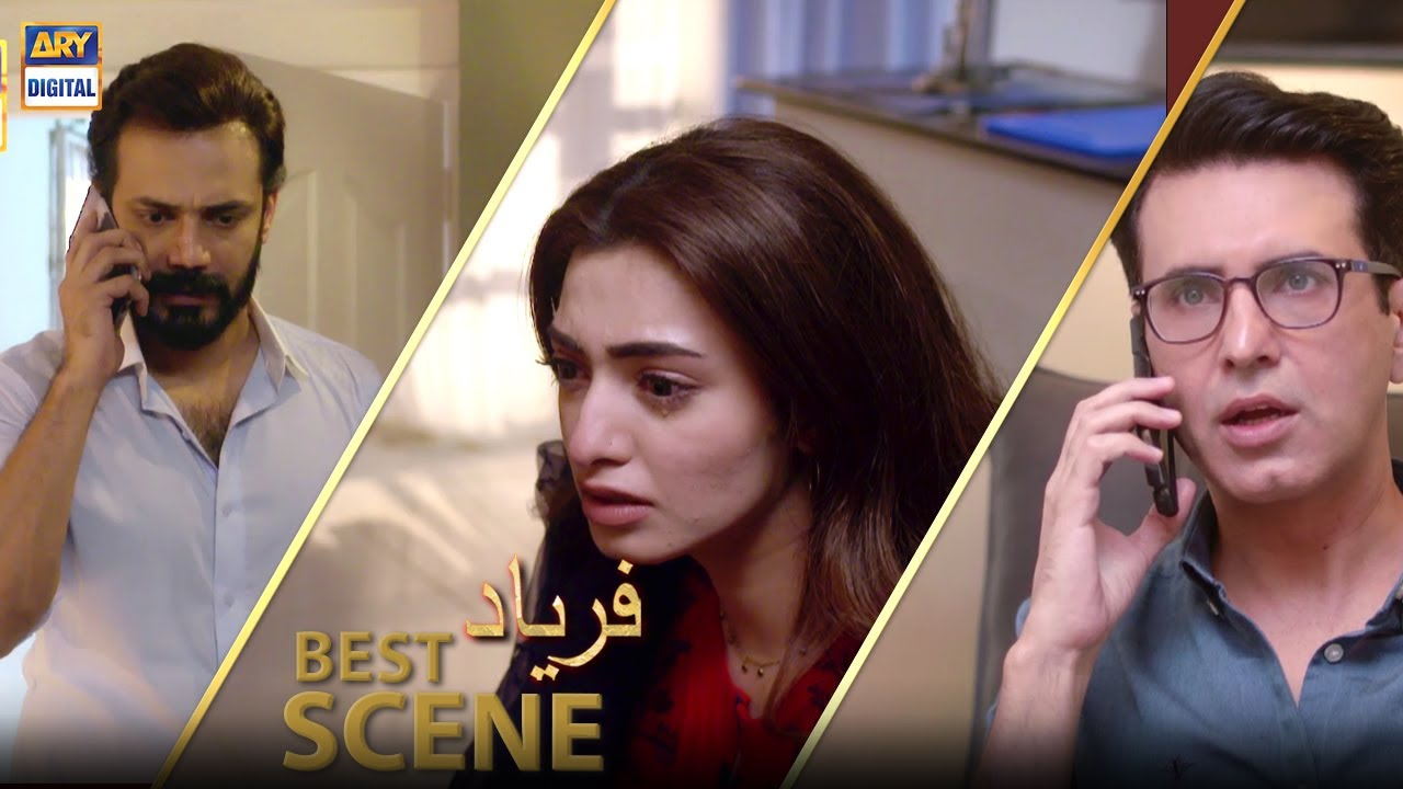 Faryaad Episode | Zindagi imtihaan leti hai | BEST SCENE | ARY Digital Drama
