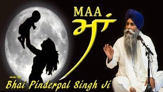 ਮਾਂ , ,MAA, , ,MOTHER, , New Katha , Bhai Pinderpal Singh , Fremont, CA , 2018