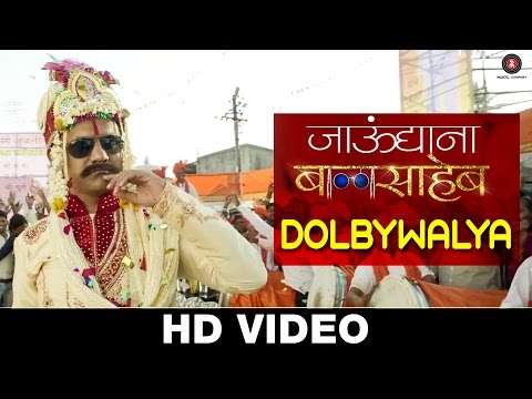 Dolbywalya | Official Song | Jaundya Na...