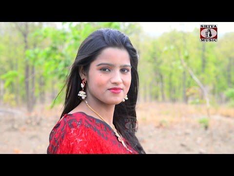 लव लेटर | Love Letter | Nagpuri Video Song 2017 | Mahira | Jharkhand