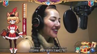 日本正統聲優齊聚展開充滿魔幻的冒險之旅為讓玩家在冒險過程中享受日系...