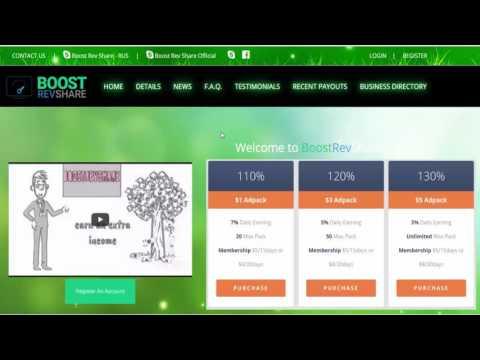 BoostRevShare  Обзор нового маркетинга проекта BoostRevShare Успешный вывод из проекта
