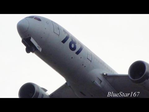 All Nippon Airways (ANA) Boeing 787-8 (JA801A) takeoff from ITM/RJOO (Osaka - Itami) RWY 32L