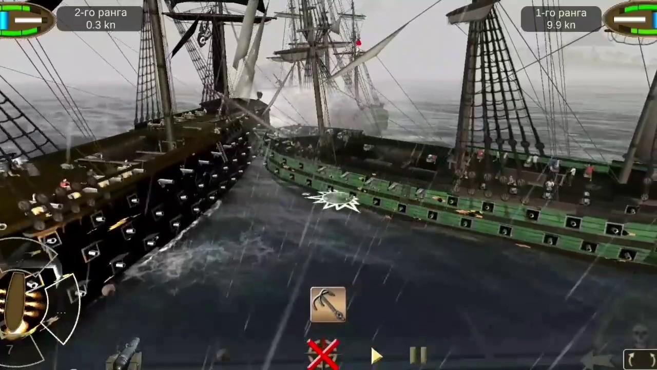 играть в пиратов карибского