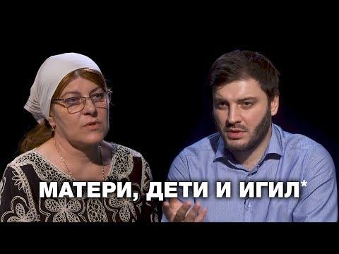 МУЧЕНИЯ МУСУЛЬМАНОК РФ