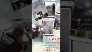 видео Купить кондиционеры Tadiran