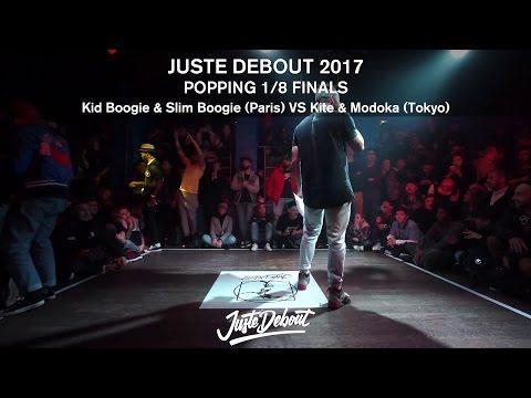 Kite & Madoka VS Kid Boogie & Slim Boogie -  1/8 POPPING FINALS - JUSTE DEBOUT 2017