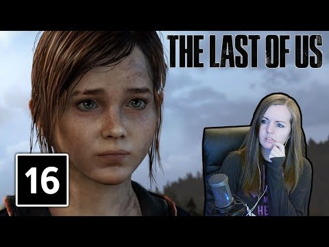 WOULD YOU TELL THE TRUTH? | The Last Of Us Remastered Ending Gameplay Walkthrough Part 16