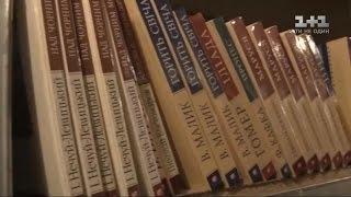До України незаконно завозять російські книги
