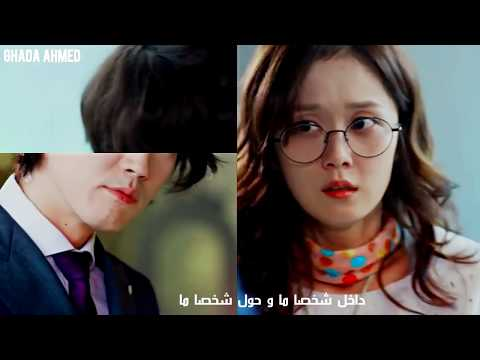 what's wrong with secretary kim dating in real life