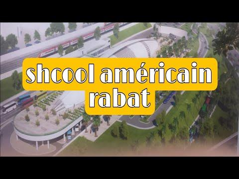 AMERICAN SCHOOL RABAT الاشغال جارية على قدم و ساق في بناء المدرسة الأمريكية الرباط