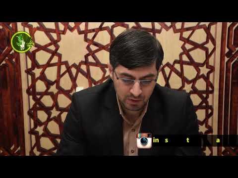 Hacı İlkin Quran elmləri 16-cı dərs