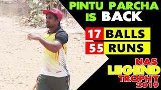 Pintu Parcha Batting | 55 of 17 Balls | Fastest Fifty in Tennis Cricket History