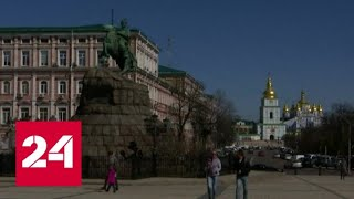 Смотреть видео Судьба русских эмигрантов на Украине - Россия 24 онлайн