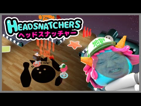 Headsnatchers is a game that makes me angry |