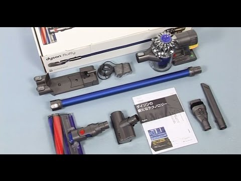 Dyson V6 Fluffy and DC74 Fluffy - Getting started (Official Dyson video)
