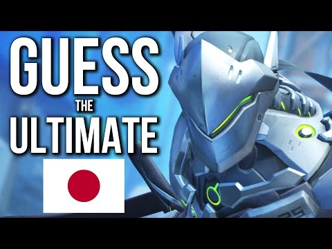 Overwatch Quiz - GUESS the ULTIMATE | Japanese Edition