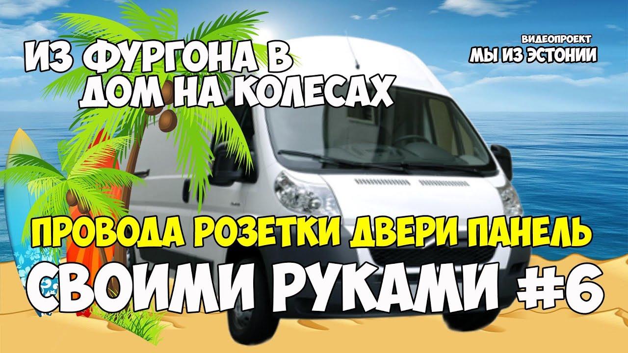 Объявление о продаже жилой модуль в пикап, кемпер, camper truck, кунг в санкт-петербурге на avito.