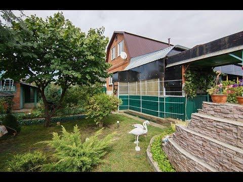 Купить дом в Краснодаре на 6 сотках недорого.