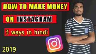 How to make money on Instagram | 3 Ways | in hindi | 2019