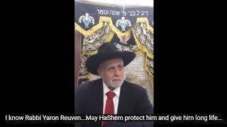 Rav Eliyahu Ben Haim (NY Av Beit Din) Public Support of Rabbi Yaron Reuven
