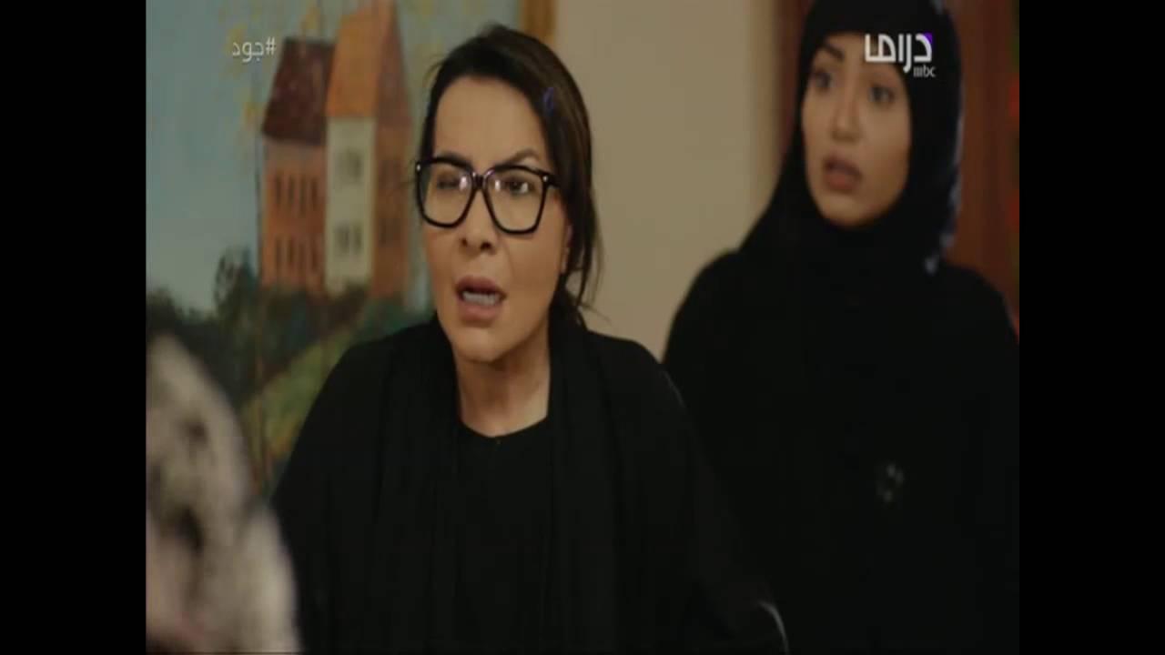 الحلقة العاشرة من #جود -لأول مرة مواجهة دامية بين جود وأخواتها والسبب؟