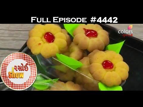 Rasoi Show - 14th October 2017 - રસોઈ શોવ - Full Episode