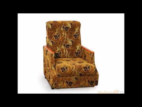 Кресло кровать купить в таганроге