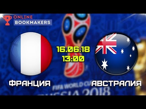 Прогноз и ставки на матч Нигерия — Аргентина 26.06.2018из YouTube · Длительность: 3 мин45 с