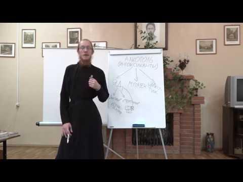 5 Занятие  Серпухов  Уроки трезвости 19 октября 2018 год
