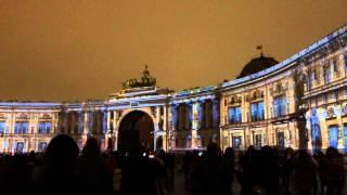 "Эрмитаж. ""Бал Истории"" 3D шоу на Дворцовой Площади. Санкт Петербург 06 12 2014"