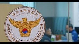 사망 한 달 후 발견된 국가유공자…경찰도움으로 현충원 안장