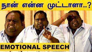 Am I A Fool - Producer Ravindran Plagued! kavin Ramya Nabisan Dharan NET Movie Thanks ...
