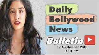 Latest Hindi Entertainment News From Bollywood | Jhanvi Kapoor | 17 September 2018 | 5:00 PM