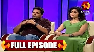 JB Junction: Aashiq Abu & Rima Kallingal - Part 1 | 26th April 2014