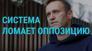 Обыски в штабах Навального   ГЛАВНОЕ   12.09.19